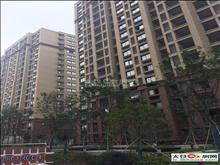 上海时光镇中心 汽车站对面  3室2厅2卫 毛坯 ,绝对好位置