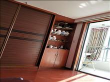 城市华庭 1500元/月 2室2厅1卫 精装修 ,家具电器齐全非常干净!