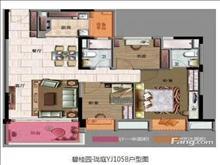 碧桂园珑庭 108平 115万 3室2厅2卫 精装修 马上交房过户