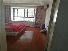 华阳星城 150万 2室2厅1卫 精装修 非常安静,笋盘出售!
