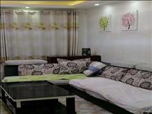 大庆锦绣新城疏芦苑 85平 130万 2室2厅1卫 精装修 ,舒适,