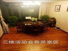 奥森尚东 15000元/月 5室4厅6卫 豪华装修 ,依山傍水,风景优美