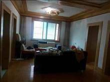津华园三好学区房仅售135平米220万2室2厅2卫精装好楼层好位置低价位