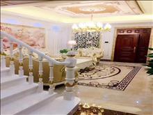 佳兆业水岸华府下叠加别墅650万 6室3厅4卫 豪华装修 适合和人多的家庭