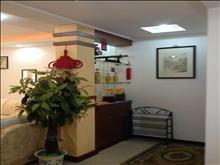 住家不二选择,华源上海城 88平160万 2室1厅1卫 精装修