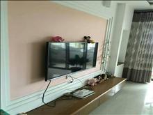 陆渡东城花园89平+26平汽车库+8平自行车库 140万