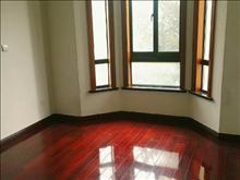 金谷府邸 206万 3室2厅2卫 精装修 绝对好位置绝对好房子