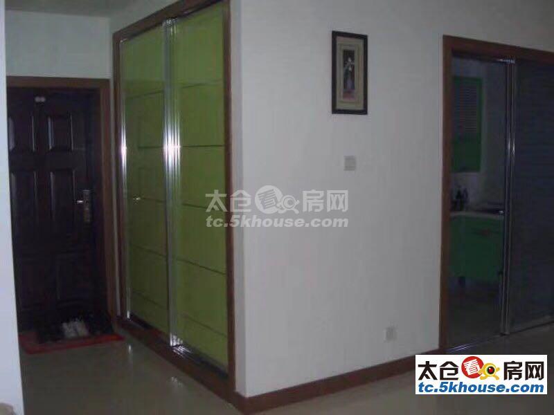 华侨花园 230万 3室2厅1卫 精装修 ,住家精装修 有钥匙带您看!