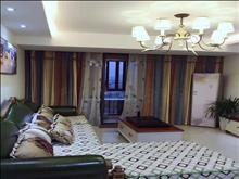 绿地城 285万 4室2厅2卫 精装修 ,阳光充足,治安全面!