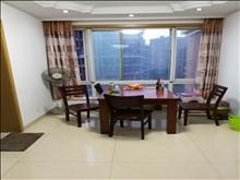 高成上海假日三期精装房