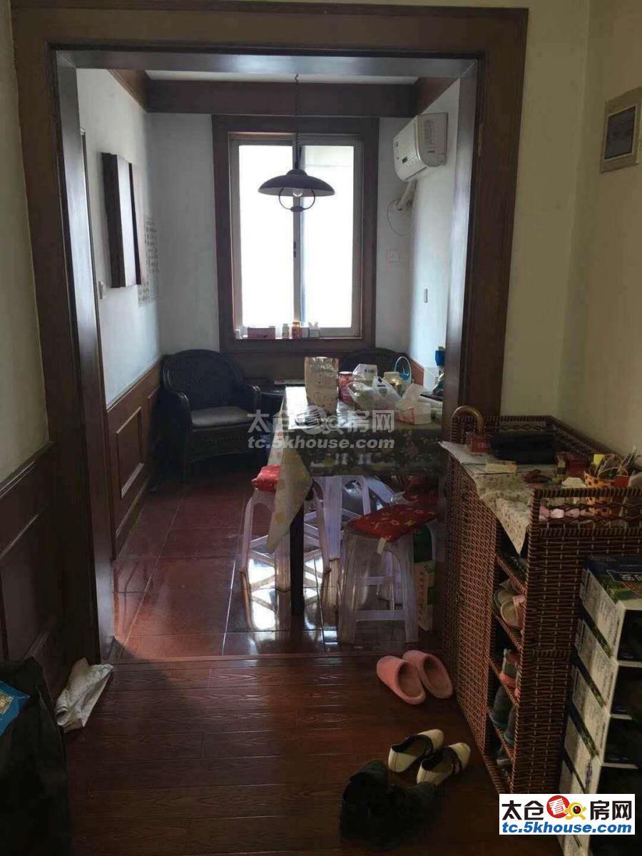 武陵街小区 132万 3室1厅1卫 精装修 ,多条公交经过!