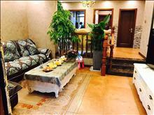 高成上海假日 450万 5室2厅3卫 精装修 的地段,住家舒适!