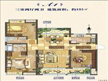 绿地海域183;天境  282万 3室2厅2卫 毛坯 有钥匙看房