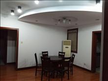 世纪苑 3000元/月 3室2厅2卫 精装修 ,楼层佳,看房方便