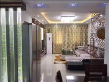 景瑞荣御蓝湾 170万 2室1厅1卫 精装修真实房源独家 有钥匙