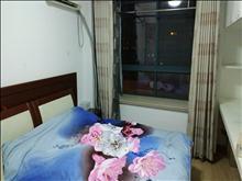 干净整洁,随时入住,万鸿塞纳丽舍 1800元/月 1室1厅1卫 精装修