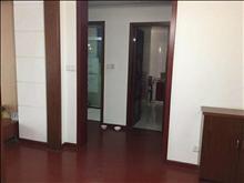 太平南弄 1800元/月 3室2厅2卫 精装修 ,好房百闻不如一见!