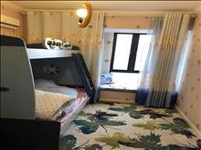 一流景观 南洋壹号公馆137平 250万 3室2厅2卫 豪华装修