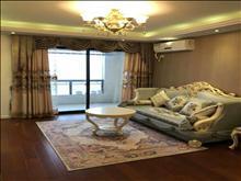 重!南洋壹号公馆 250万 3室2厅2卫 豪华装修 ,环境优雅