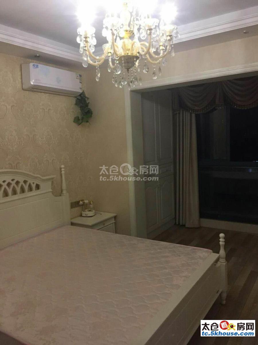 上海花园二期 3200元/月 2室2厅1卫 精装修 ,超值家具家电齐全