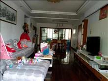 世纪苑 136平270万 3室2厅2卫 精装修