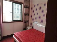 万鸿塞纳丽舍 2600元/月 2室2厅1卫 精装修 ,依山傍水,风景优美