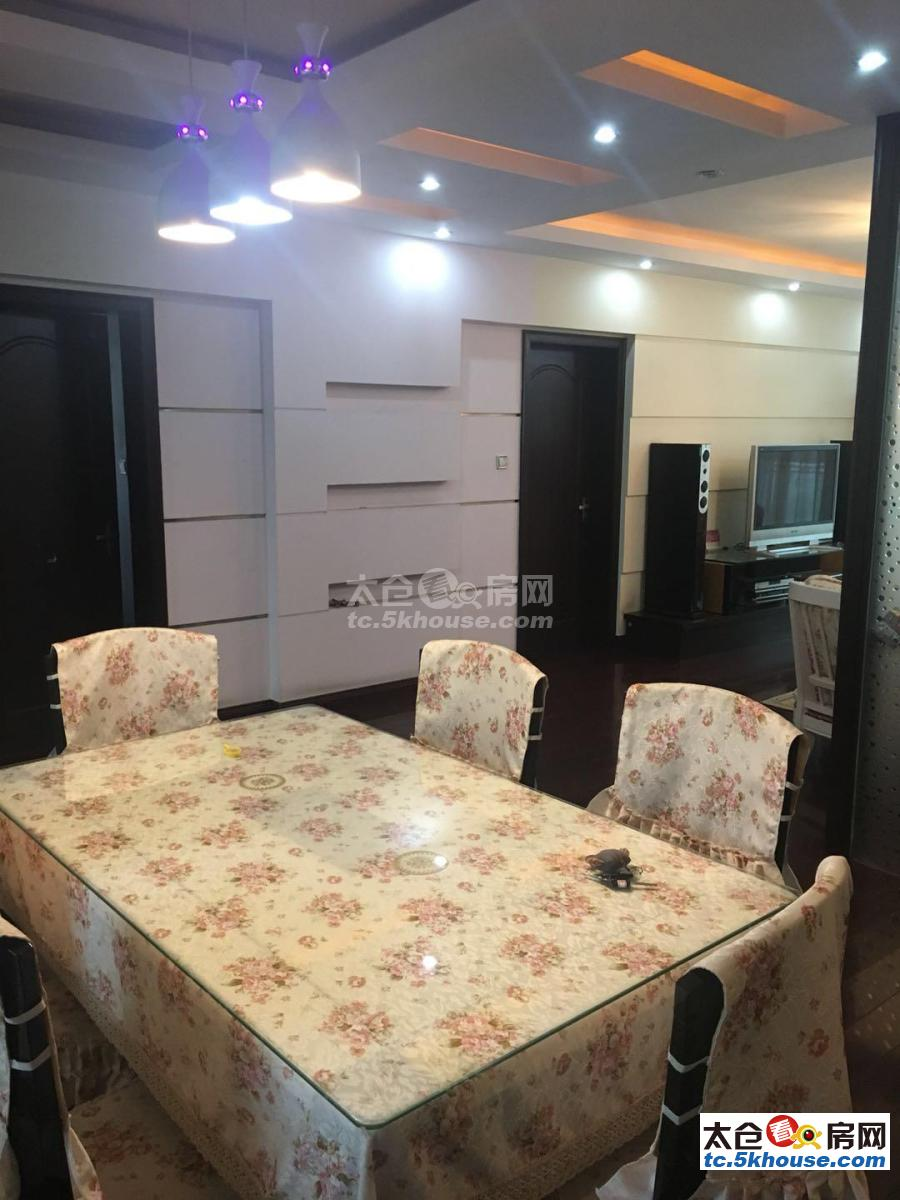 君悦豪庭 3200元/月 3室2厅2卫 精装修 ,正规好房型出租