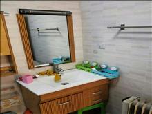 全新家私电器,华源上海城 3000元/月包物业 3室1厅1卫 精装修