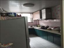 惠阳一村109平米3室2厅2卫精装修185万还送大院子低价出售。