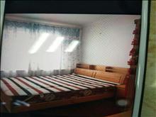 急租绿地城 3500元/月 3室2厅1卫 精装修 ,家具家电齐全