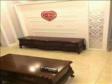 好房子!南洋壹号公馆 206万 3室1厅1卫 精装修 全新送家电!