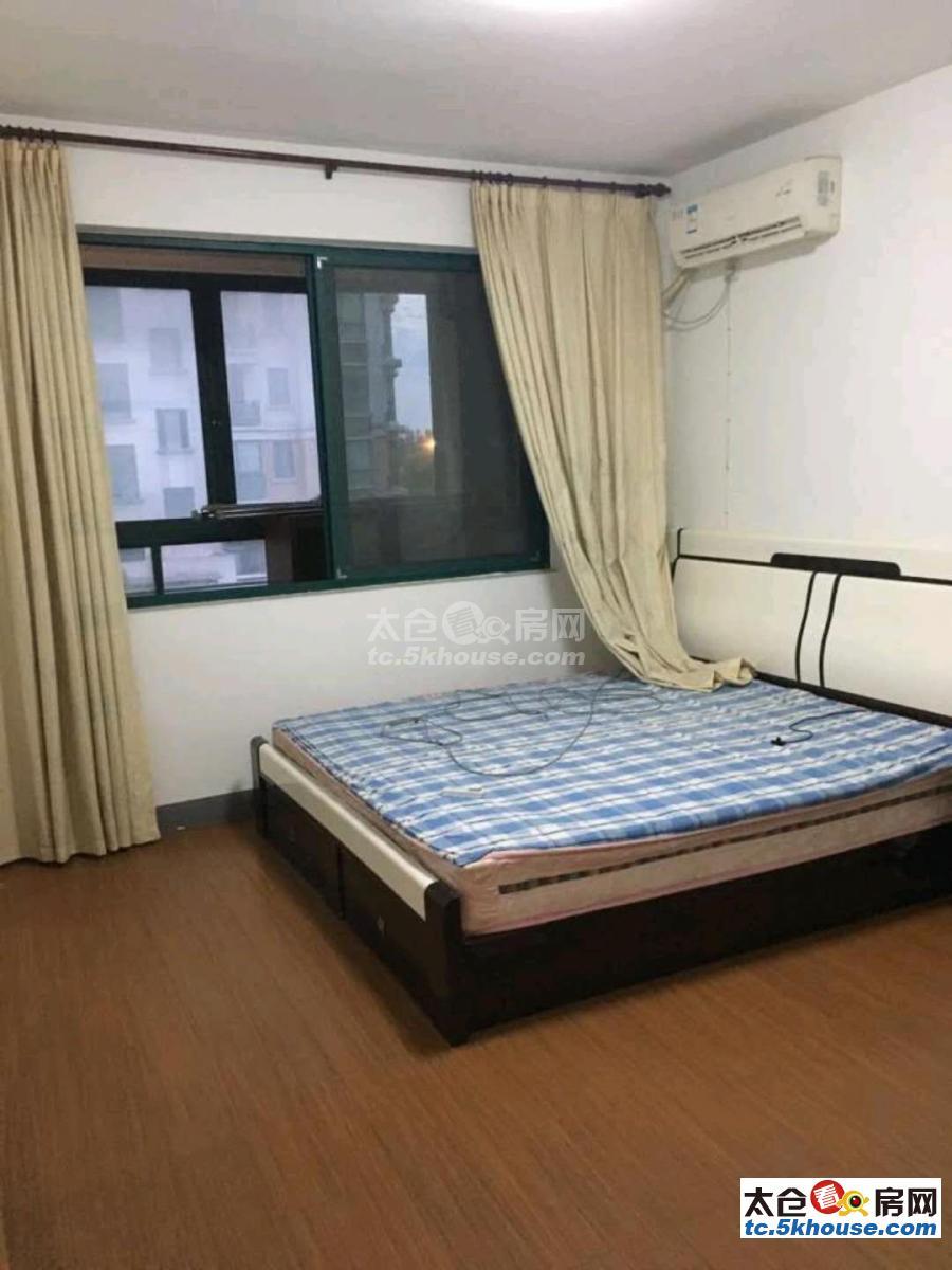 好房超级抢手出租,大庆锦绣新城 1800元/月 2室2厅1卫 精装修