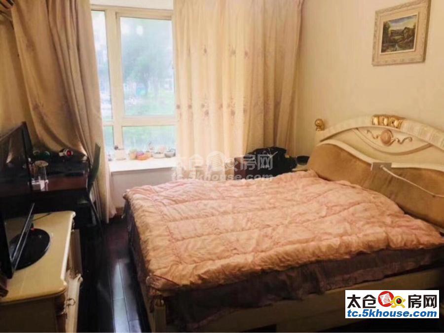 修身养性,上海花园一期 225万 3室2厅2卫 精装修