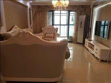 景瑞荣御蓝湾 256万 3室2厅2卫 精装修 好楼层 142平