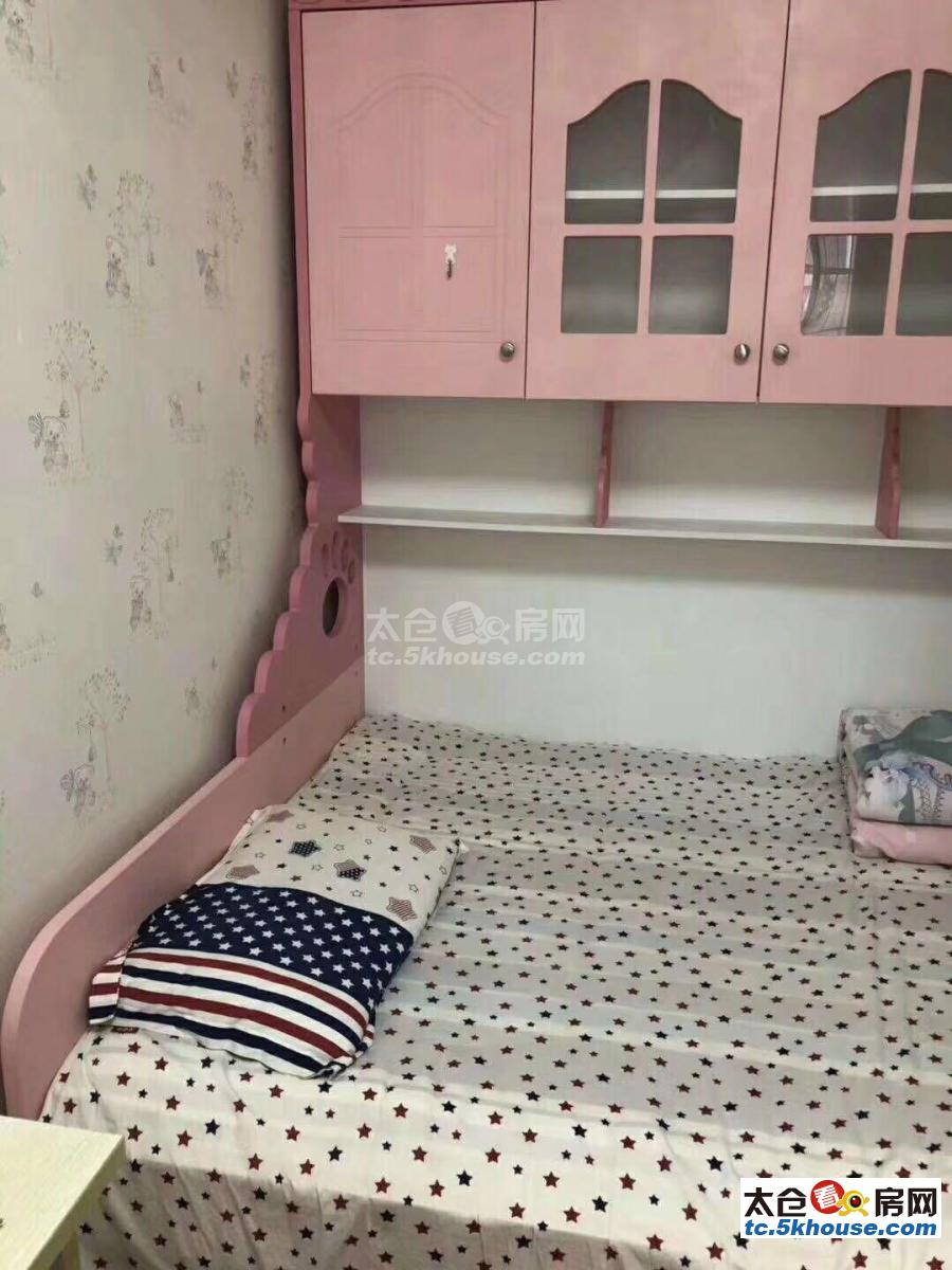 桃园新村 136万 2室2厅1卫 简单装修 ,房主狂甩高品质好房!