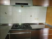 国泰公寓3楼89平 1900元/月 2室1厅1卫 精装修