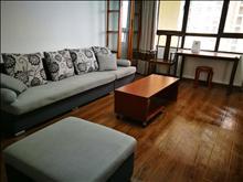 景瑞荣御蓝湾 3600元/月 3室2厅2卫 豪华装修 有钥匙