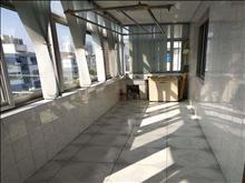 阳光花苑 149平 190万 3室2厅2卫 精装修 业主急售!