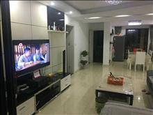 华源上海城三期 265万 3室2厅2卫 精装修 ,格局好价钱合理