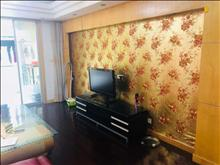 上海花园二期 218万 3室2厅2卫 精装修 ,单价14000多