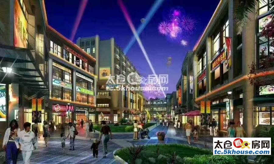 莲花广场 真正市中心,十年一遇,带稳定租约!