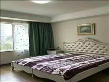 盛世壹品 5500元/月 3室2厅2卫 豪华装修 ,全家私电器出租