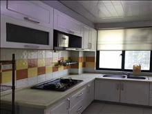 华侨花园 3600元/月 4室2厅2卫 精装修 ,没有压力的居住地