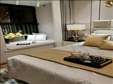 万达广场 4800元/月 3室2厅2卫 豪华装修 ,超值家具家电齐全