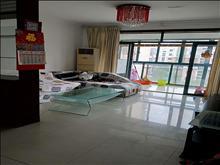 华源上海城 2500元/月 2室2厅1卫 精装修 便宜出租,有钥匙