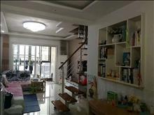 出售,华阳星城,102平加阁楼40平,精装修,169万可商