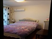高成上海假日二期 3000元/月 2室2厅1卫 豪华装修 !