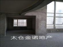 出售盛世一品360平毛坯挑高复式6房4卫赠送大落地窗看房方便