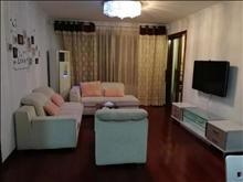 房主出售恒荣泰城市广场 230万 2室1厅2卫 精装修 ,潜力超低价