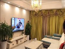 中央帝景 6500元/月 4室2厅2卫 豪华装修 ,家电齐全,拎包入住!